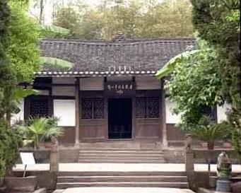 上海诚美美容化妆培训学院吧图片