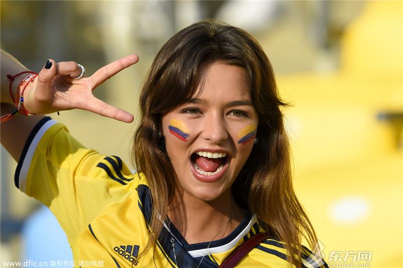 哥伦比亚美女球迷齐亮相 东方体育
