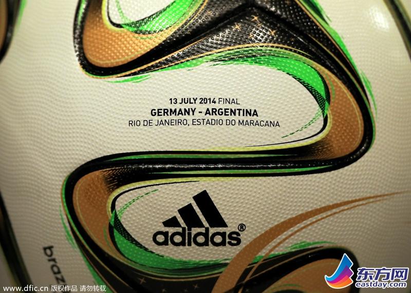 巴西世界杯决赛用球曝光 印德阿字样专属配色