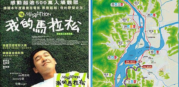 上左是国语《马拉松》电影,右是春川动漫地图电影海报版大全免费图片