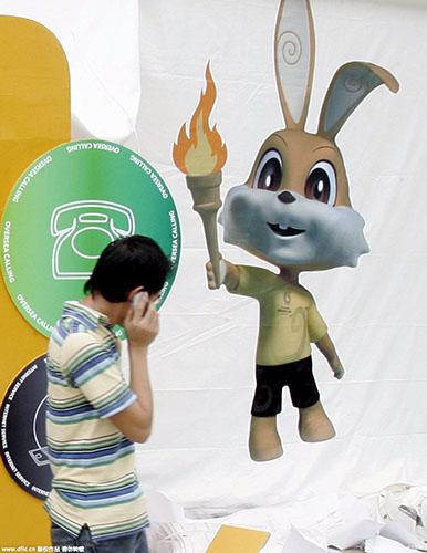 兔子面具做法步骤图解
