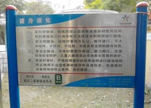体育标示_【淄博康达体育设施工程有限公司专业生产公