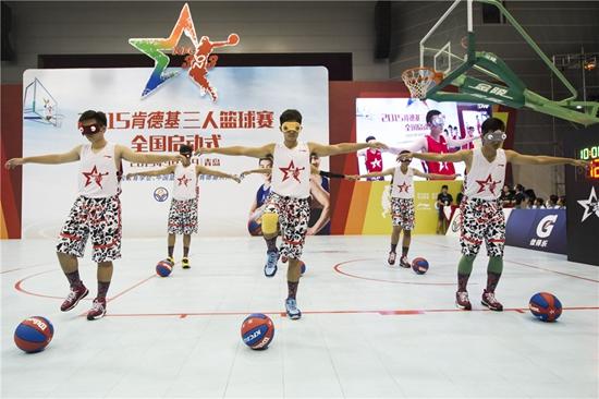 走近班级 拥抱梦想--肯德基三人篮球赛首度开启