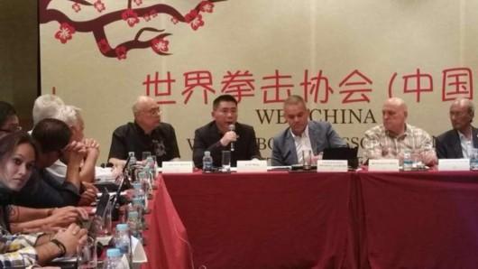 [摘要]体奥动力(北京)体育传播有限公司董事长李义东先生当选为wba