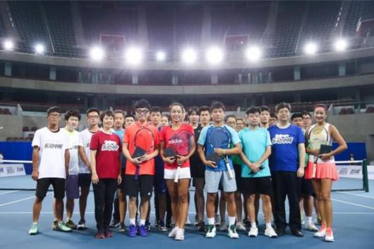 2016中国网球公开赛纳达尔_图中国网球公开赛赛前训练纳达尔恢复状态_