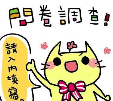 有奖问卷调查!2016中国体育微信公众号阅读调研