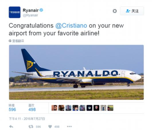 爱尔兰航空公司致敬c罗 飞机外涂装c罗名字