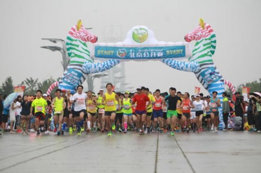 庆申冬奥成功一周年 第12届公园半马奥森开跑