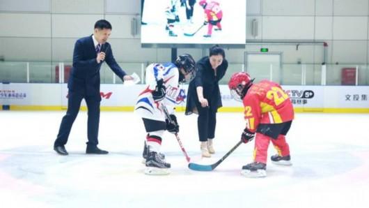 2016北京国际青少年冰球邀请赛开幕 为期九天