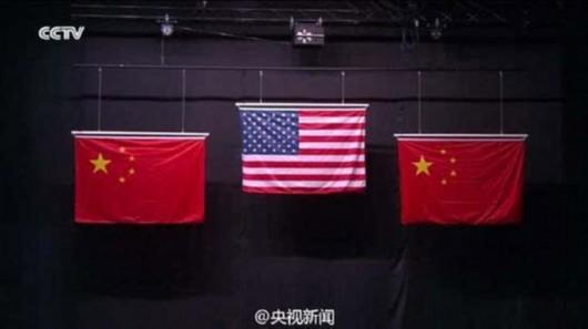 """里约奥运弄错中国国旗 这次是中国制造""""背锅""""?"""