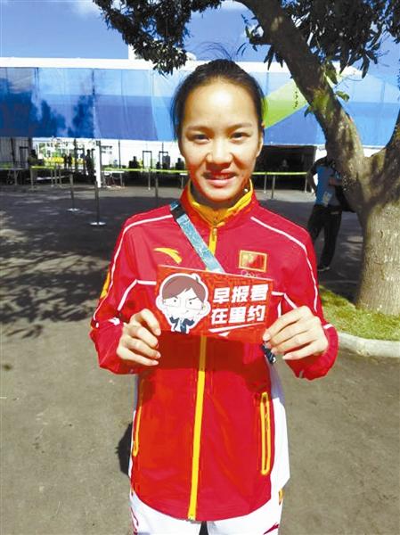 广西女飞人享受里约大冒险 明参加短跑100米预