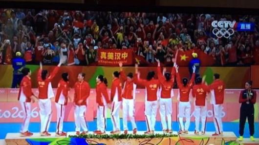 汉中体育局回应奥运颁奖礼横幅:望适度表达情
