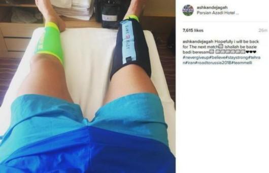 德贾加腿部受伤