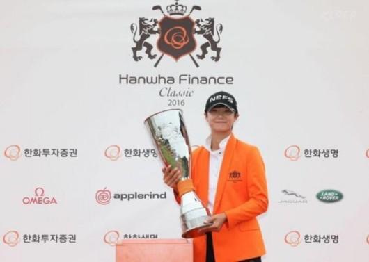 朴城炫赢得本赛季第七场女子韩巡赛