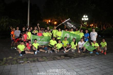 新浪启动浙江跑团评选,跑团的小伙伴们还犹豫什么?