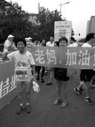 半马被改成4公里 沈阳80岁老人表示