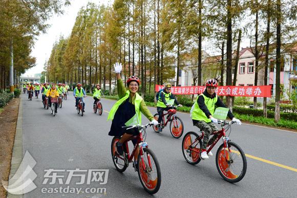 第五届横沙岛自行车骑游大会开幕