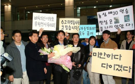 2006年的第6届农心杯,李昌镐取得主将五连胜上演了
