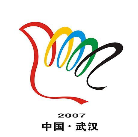 中华人民共和国第六届城市运动会会徽,吉祥物,主题理念口号7日在