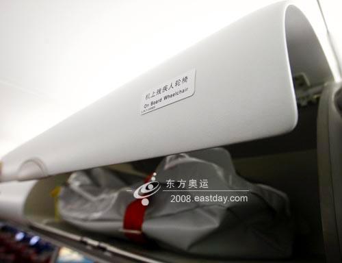 客机行李架上的轮椅 美丽空姐机上迎残奥高清图片