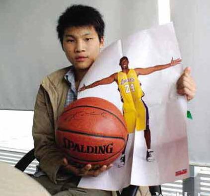 NBA球星科比回信北川男孩:你投篮的姿势很帅