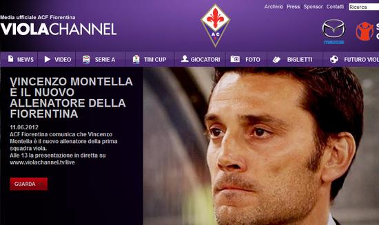 佛罗伦萨官方宣布蒙特拉上任 小飞机驾临紫百合