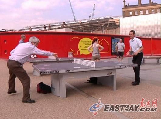 伦敦街头做运动英国人也爱打乒乓[图]麻阳苗王杯龙舟赛图片