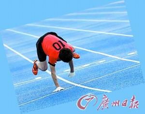 日本男子手脚并用100米跑17秒47 创吉尼斯记