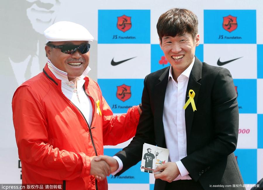 朴智星正式宣布退役 7月底与韩国美女主播结婚